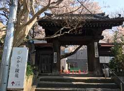 ひかり陵苑入口